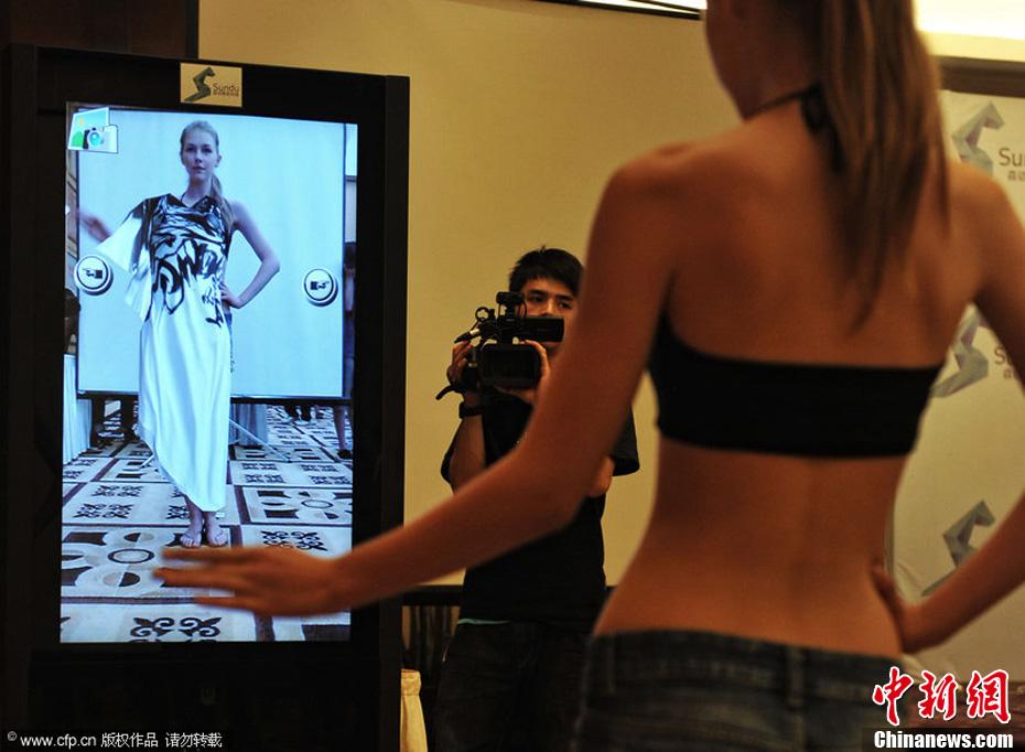 亚洲首款3D互动虚拟试衣间亮相杭州 中新网