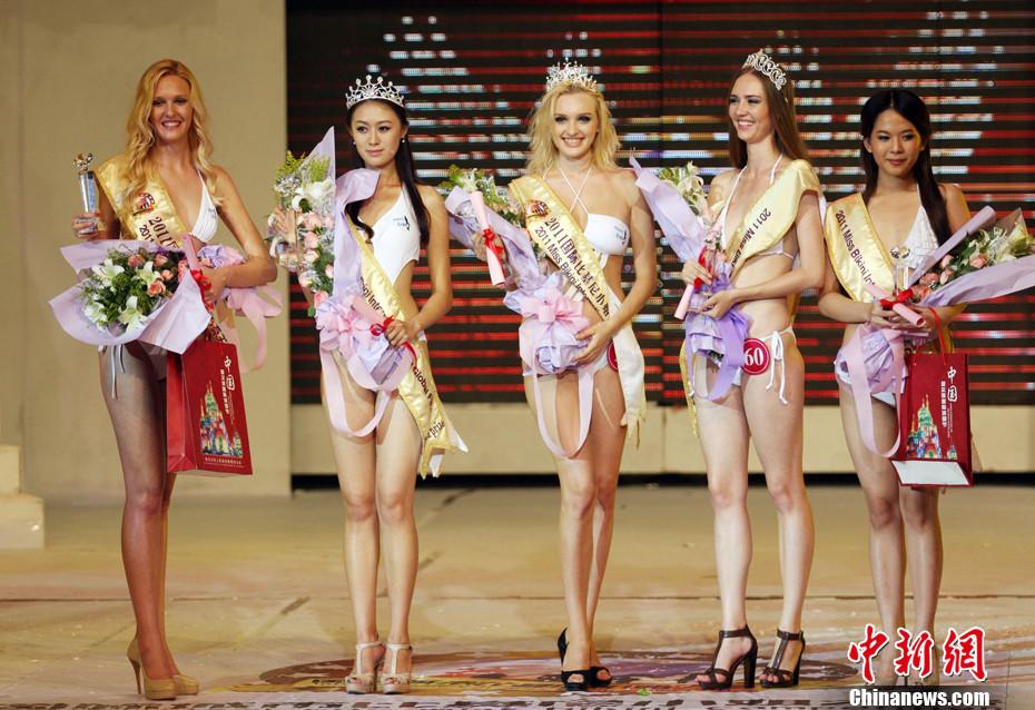 2011比基尼小姐大赛意大利选手折桂 中新网