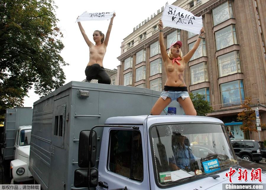 乌克兰女权组织裸体抗议遭逮捕 中新网