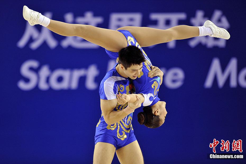 大运会健美操开赛 尽展当代大学生青春风采 中