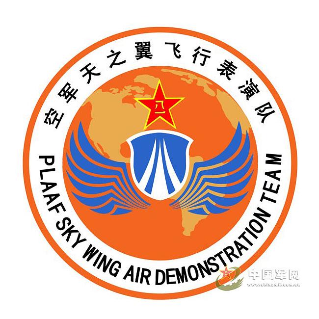中国 高平/25日上午,空军三支飞行表演队首次集体亮相记者见面会上透露一...