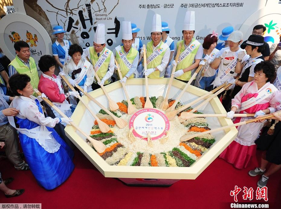 韩国巨型拌饭助阵世界人参博览会