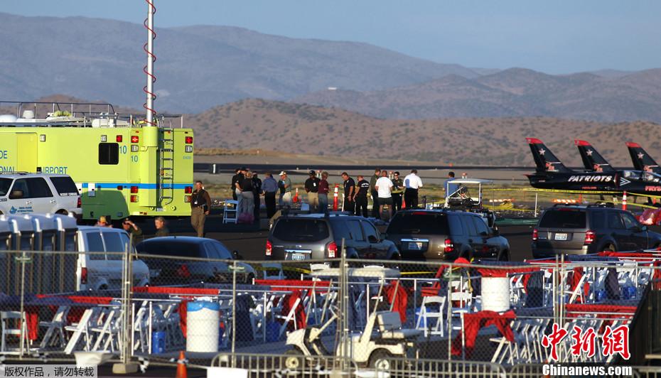 美一飛機墜落比賽看臺 飛行員死亡25人重傷