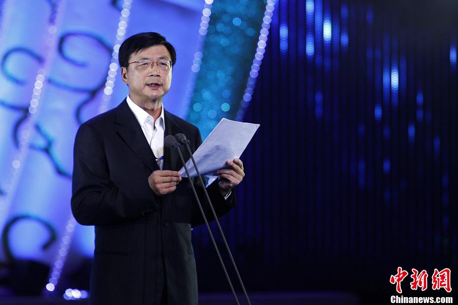 刘北宪在颁奖仪式上致辞