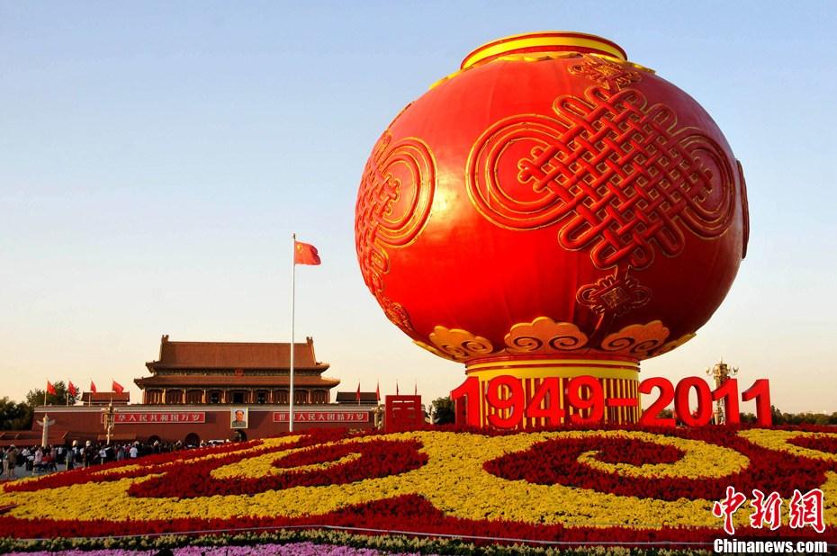 北京天安门广场大红灯笼迎国庆