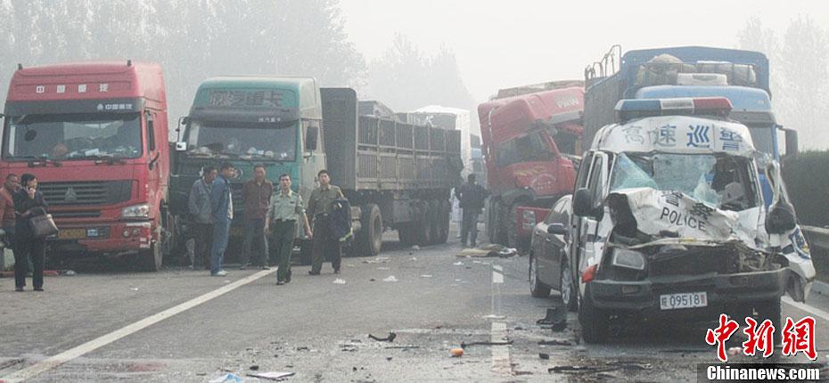 连霍高速24辆汽车连环相撞