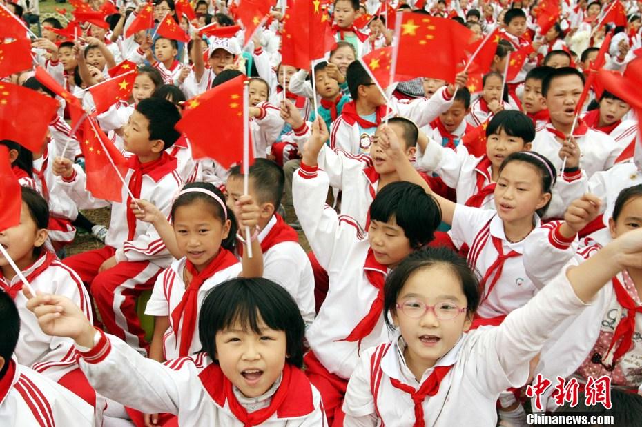 www.fz173.com_中国少年先锋队建队几周年。