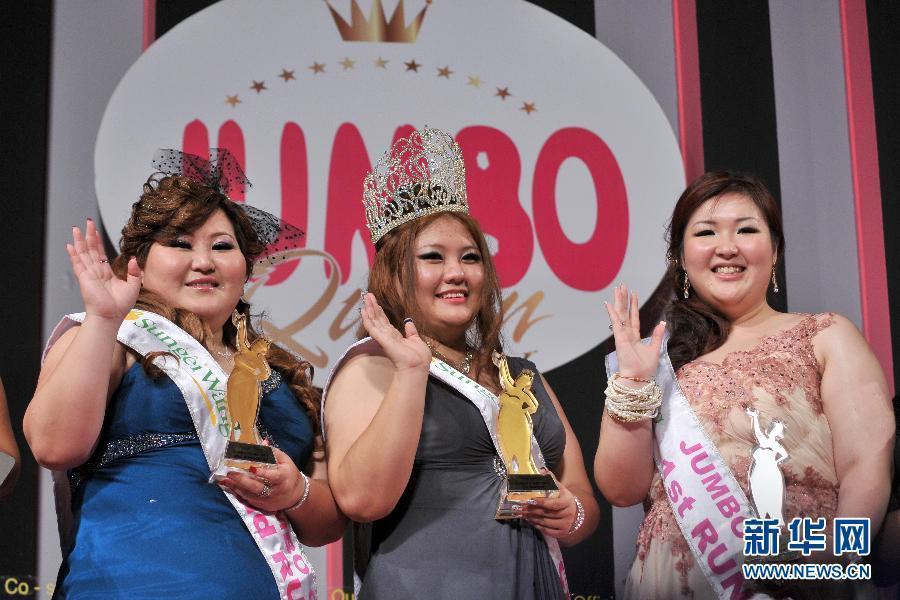 角逐胖美人!吉隆坡举办丰满美后2011大赛 中