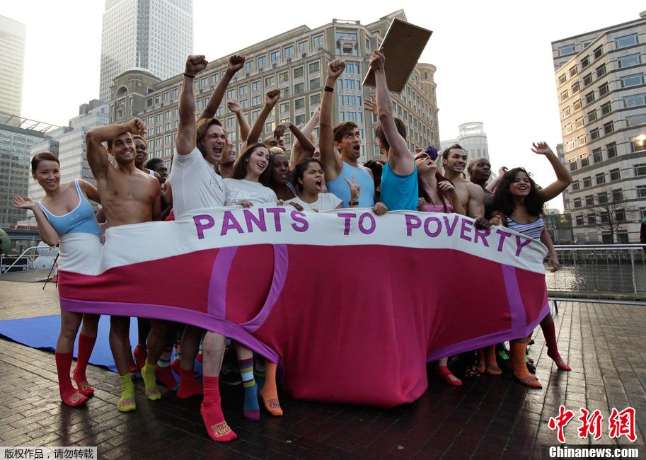 吉尼斯世界紀錄日創意不斷——57人同穿一條內褲