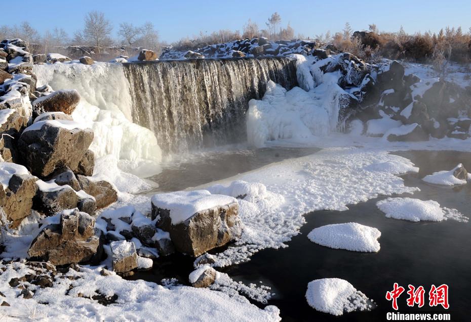 五大连池风景区冬季温泊美景如画