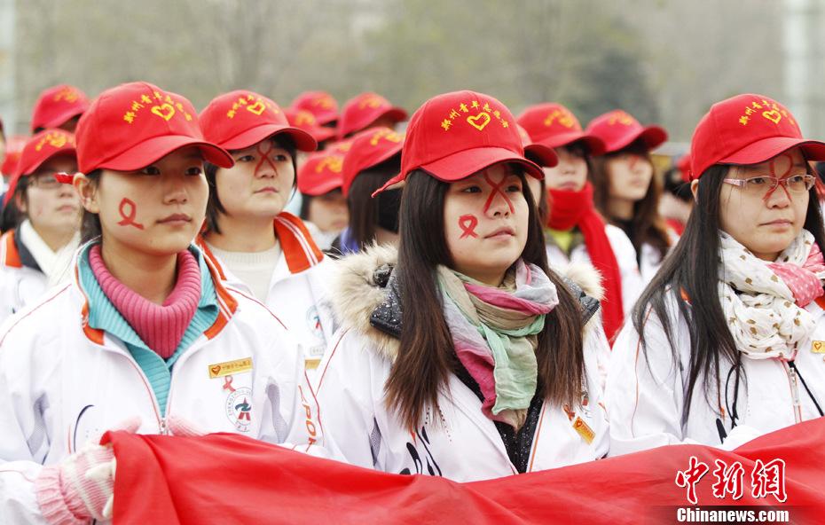 qq 卢展工/12月1日,世界艾滋病日,河南郑州女大学生志愿者将防艾滋标志...