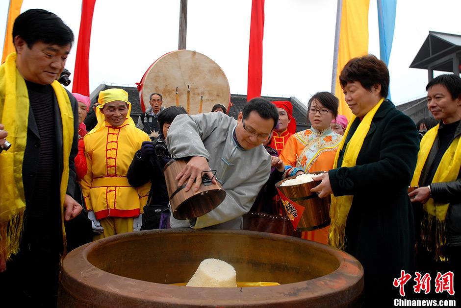 """宁波冬至文化节""""汇百家饭""""示邻里友好"""