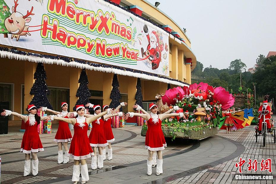 湖南长沙公园圣诞狂欢提前预热