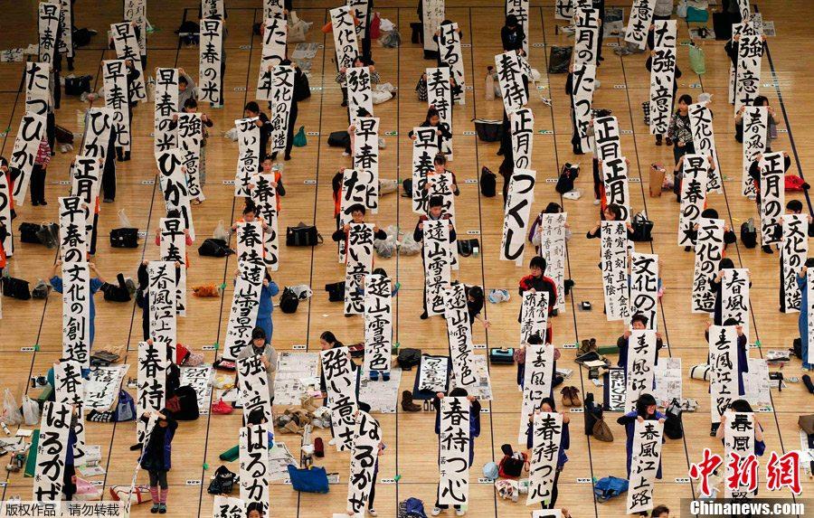 日本举行第48届新年书法大赛-中新网