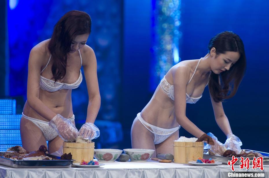 2011亚洲小姐总决赛三甲出炉 中新网