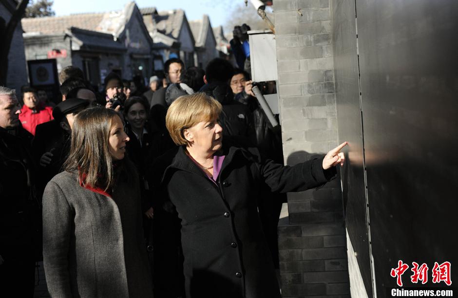 德国总理默克尔游览北京南锣鼓巷文化街