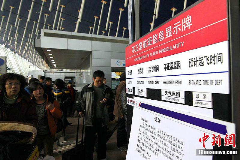 上海受大雾影响 航班大面积延误