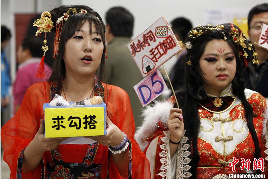 动漫游戏联盟展北京开幕 COSPLAY美女求勾