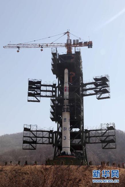 """朝鲜对外国媒体开放""""光明星3号""""卫星发射场"""