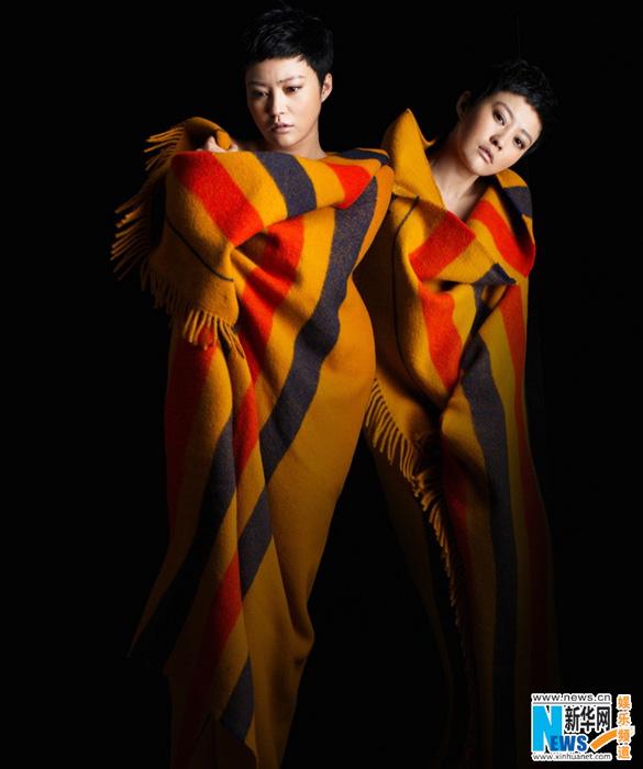 郝蕾毛毯裹身 叩问生命来由 - 郝蕾 - 昨夜之灯郝蕾的博客