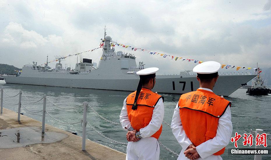 海军171护航编队离开香港返航