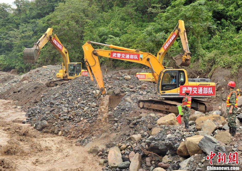 """白鹤滩水电站前期工程施工区¨928""""特大山洪泥石流灾害中的遇难和失踪"""