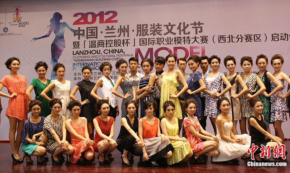 西北美女竞技兰州 中国日报网