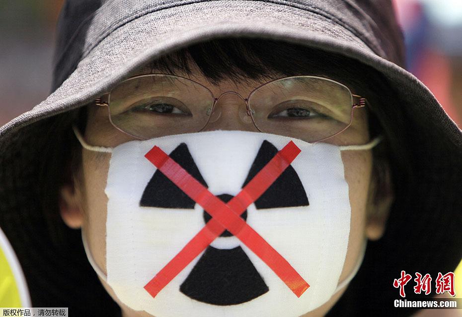 日本東京17萬人參加反核集會