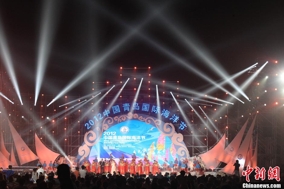 2012中国青岛国际海洋节开幕