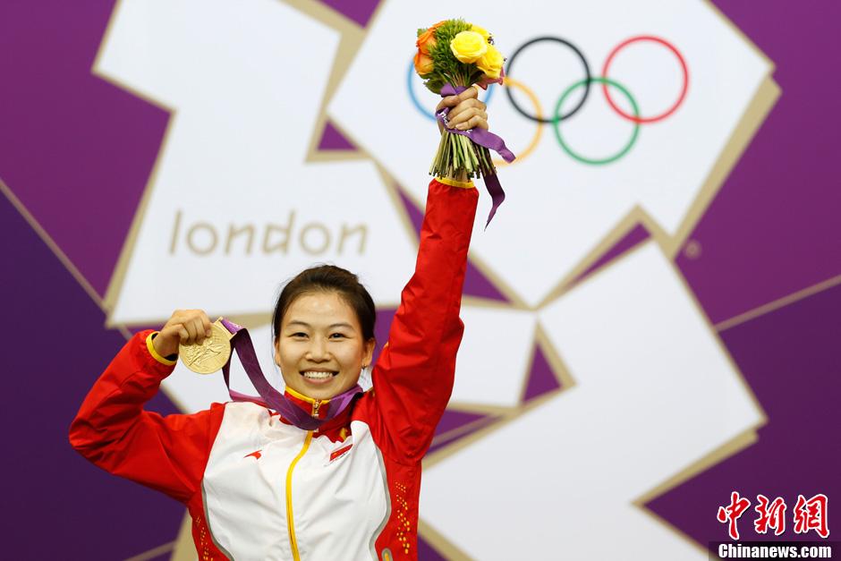 易思玲摘得伦敦奥运会首金