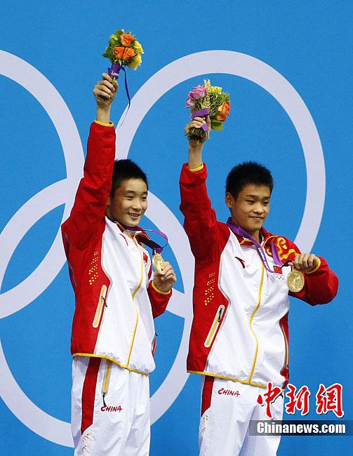 曹缘/张雁全获奥运会跳水男子双人10米台金牌