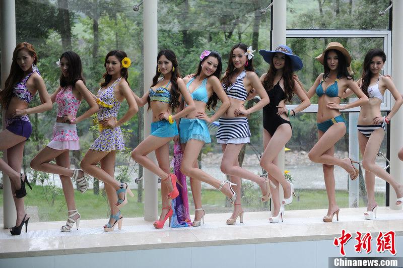 七仙女模特大赛