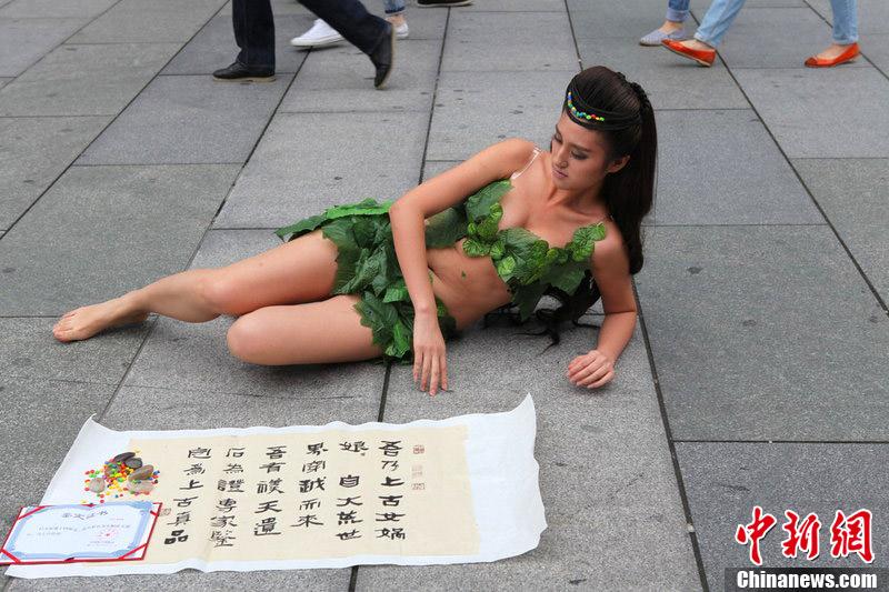 北京街头一女子穿着裸露扮女娲娘娘 中新网
