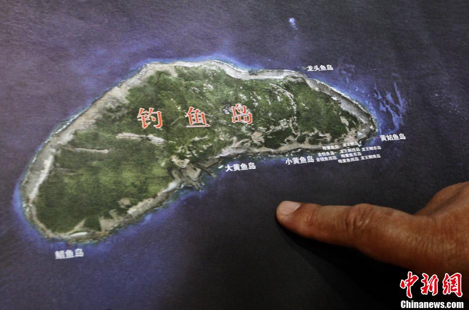 中国发行钓鱼岛专题地图 可看出岛上植被情况