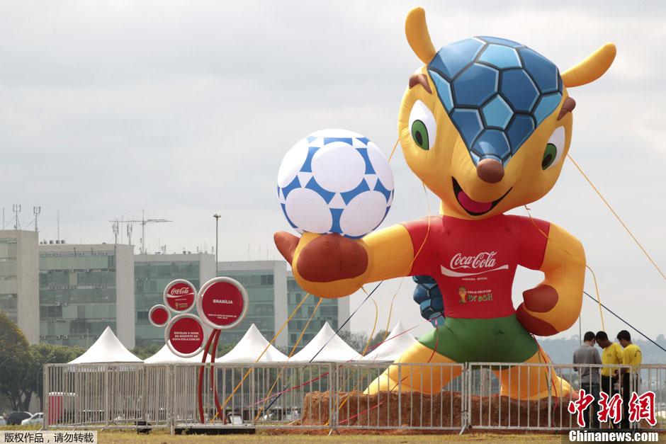 2014巴西足球世界杯吉祥物