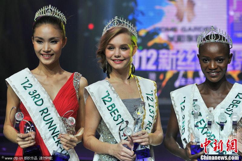 新丝路模特大赛 澳大利亚选手夺魁中国小姐第三