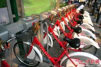 北京/北京公共自行车首次对非京籍居民开放租赁