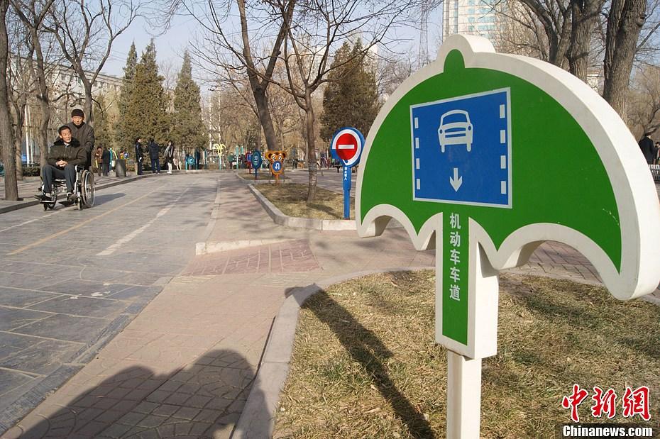 11月29日,在山西太原,一座交通安全宣传主题公园吸引了众多前来游园的市民。该园内设有地面交通指示标线和图文并茂的道路交通标志,增强了市民的交通知识和安全法规意识,是山西首个以交通安全为主题的公园。据中国政府网消息,国务院日前批复公安部,同意自2012年起,将每年12月2日设立为全国交通安全日。刘佳 摄