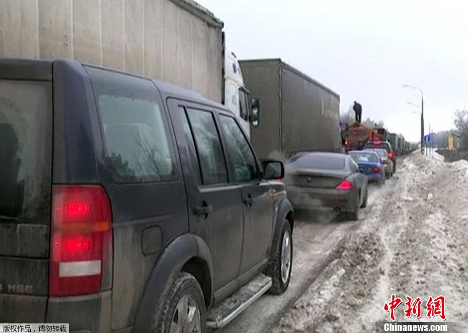 暴雪致俄一高速公路严重堵车 汽车长龙绵延20