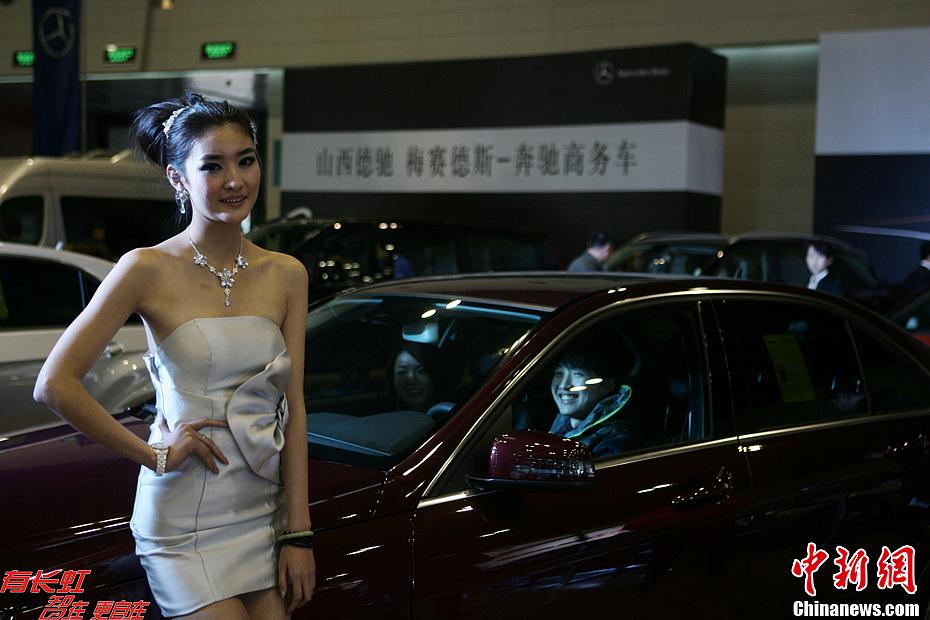 """本次TOP国际车展以""""引领时尚•品味经典""""为主题,汇集"""