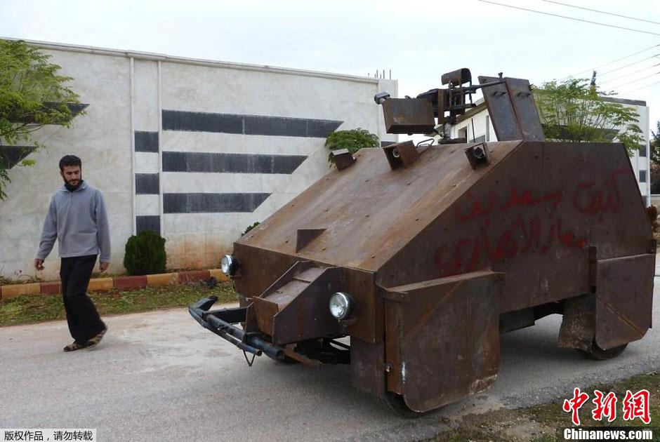 图说2012之最牛的发明——叙利亚自制装甲车