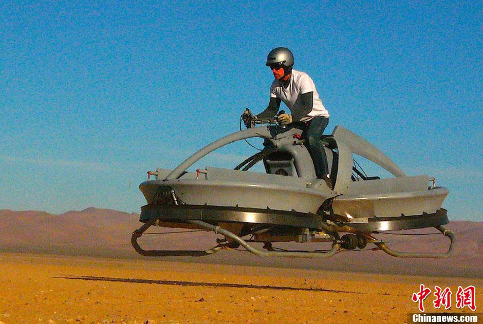 """图说2012之最牛的发明——""""星战摩托"""""""