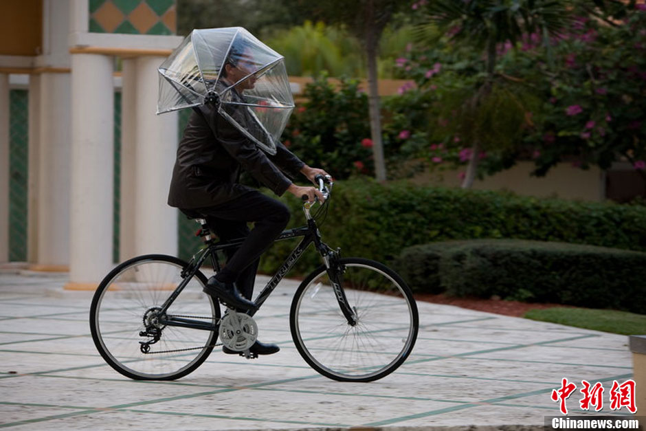图说2012之最牛的发明——新型罩伞