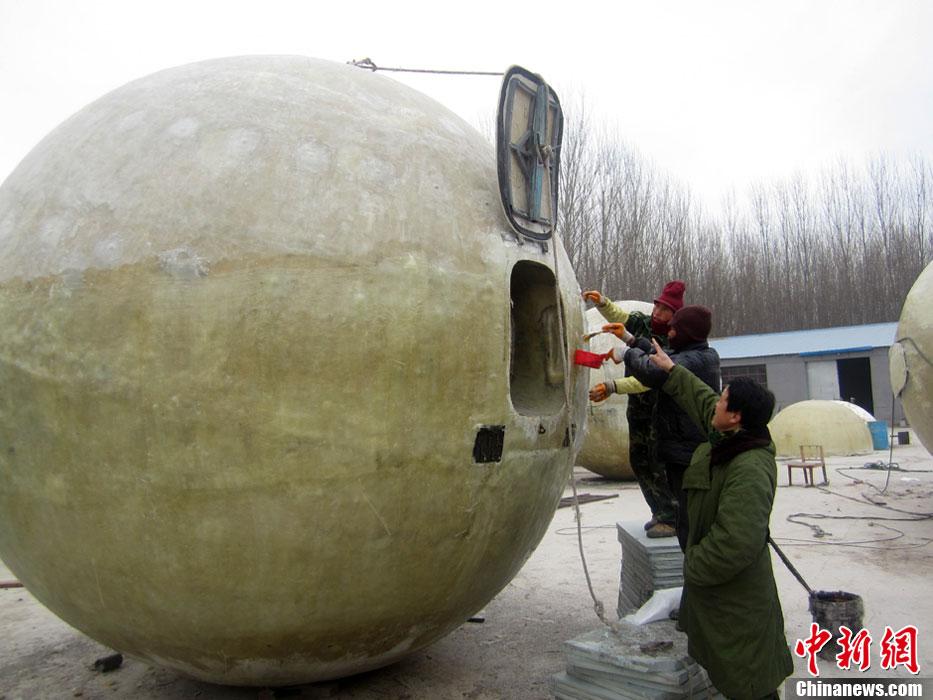 图说2012之最牛的发明——诺亚方舟
