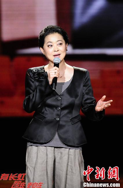 """倪萍主持""""新中国22大电影明星50周年盛典"""""""