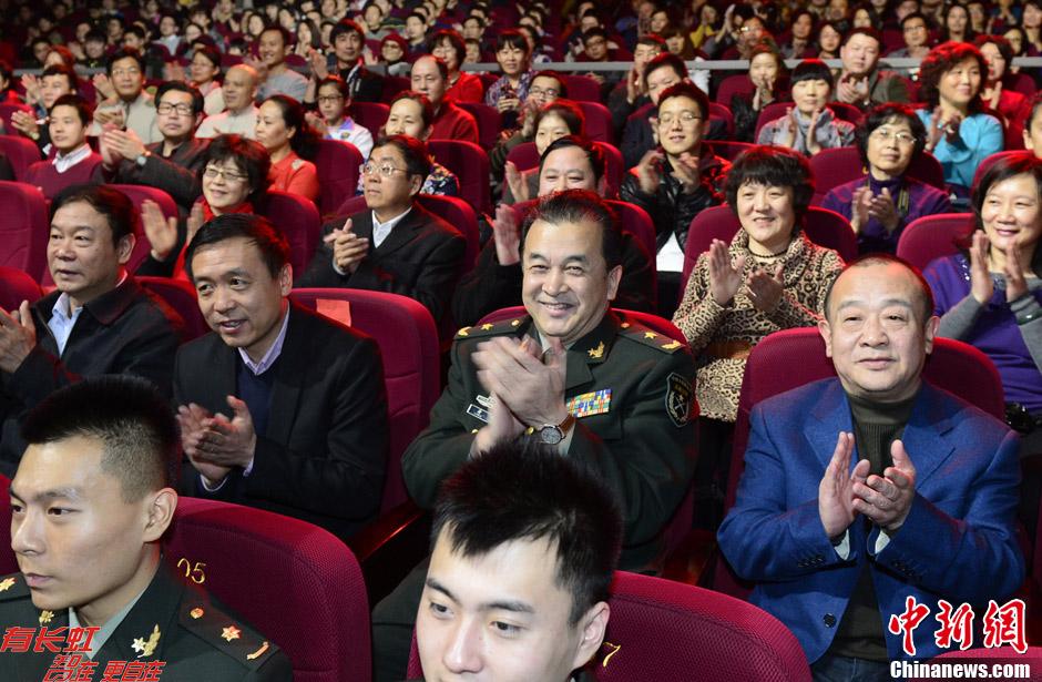 """黄宏出席""""新中国22大电影明星50周年盛典"""""""