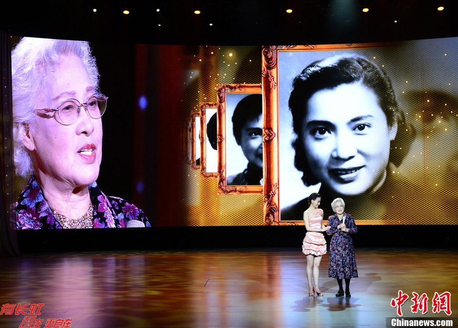 """秦怡出席""""新中国22大电影明星50周年盛典"""""""