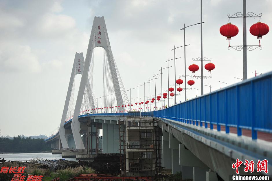 海南岛跨海大桥; 海南第二座跨海大桥清澜桥建成通车; 海南第二座跨海