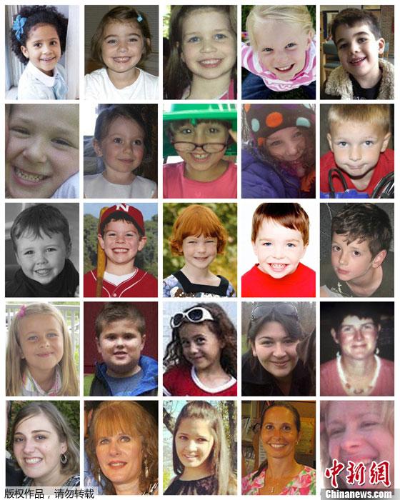 美国康涅狄格小学枪击案遇害者照片公布-中新网