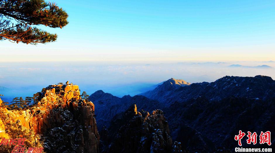 黄山风景区雪霁初晴景色美